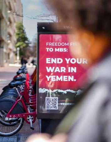 Yemen Billboard
